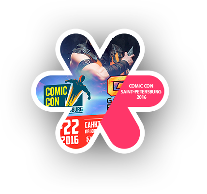 Comic Con Saint-Petersburg 2016