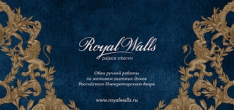Royal Walls
